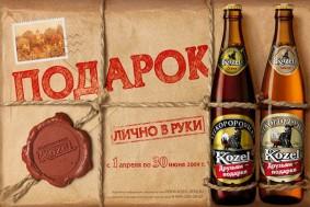 Как выбрать пиво в подарок
