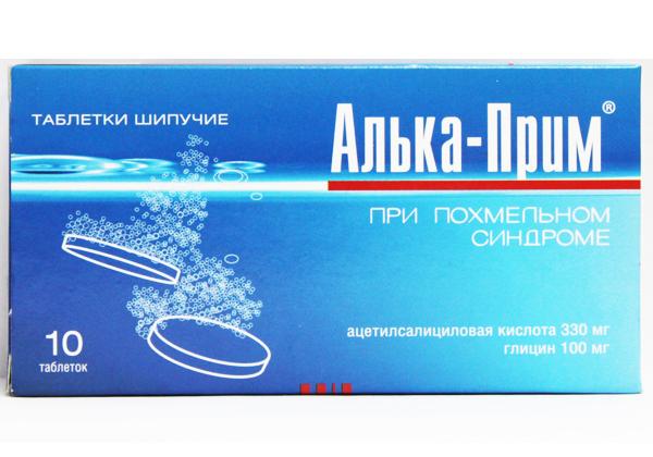 Алька-Прим таблетки от похмелья