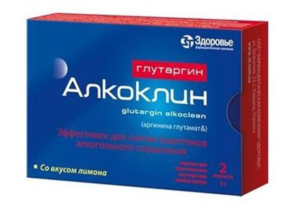 Алкоклин таблетки от похмелья