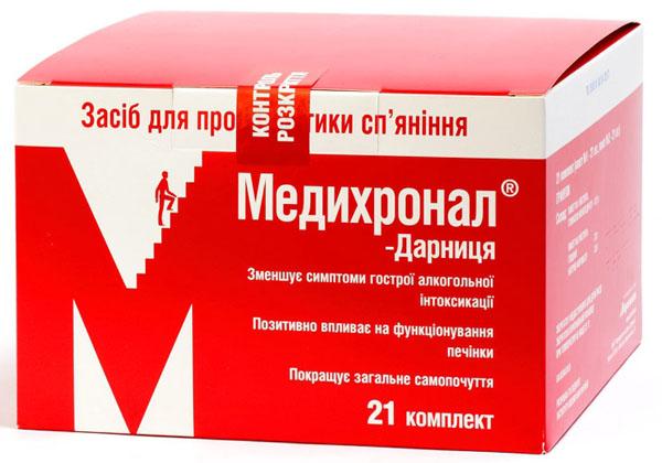 Медихронал Таблетки от похмелья
