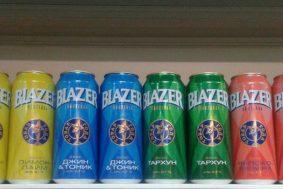 блейзер
